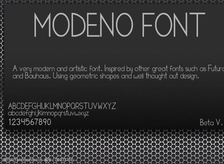 v困境必备困境室内设计的字体图片